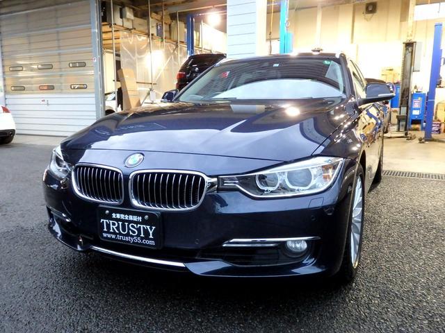 3シリーズ(BMW) 320iツーリング ラグジュアリー 純正17AW ブラウンレザー ドライビングアシスト クルーズコントロール レーンチェンジ警告 フルセグ バイキセノン シートヒーター メモリーPシート PDC バックカメラ ブルートゥース 1年保証 中古車画像