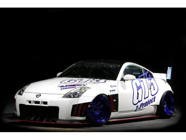 日産 Ver.S Mercury GT3 コンプリート・公認車