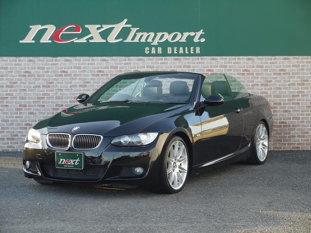 BMW 3シリーズ 335iカブリオレ Mスポーツパッケージ 電動OP 黒革