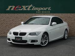BMW320i Mスポーツパッケージ LCIモデル 6速マニュアル