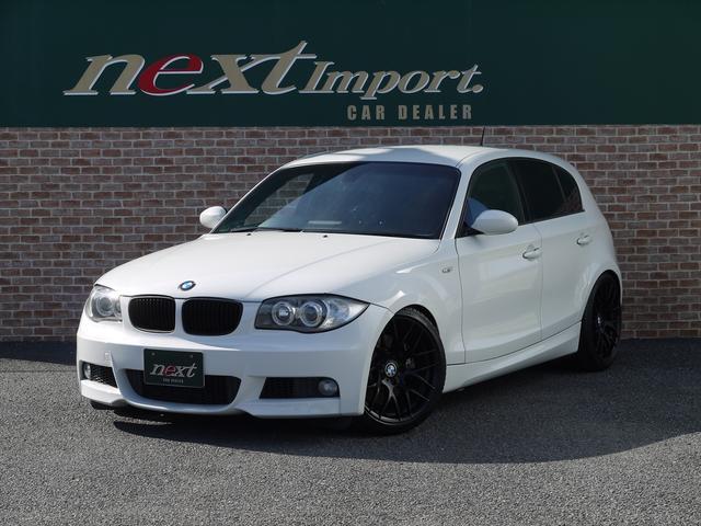 BMW 130i Mスポーツ 6速MT ローダウン HIDライト