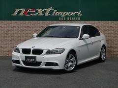 BMW320iMスポーツPKG 純正HDDナビ地デジAUX ETC