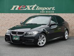BMW320i Mスポーツパッケージ 6速MT HID サンルーフ
