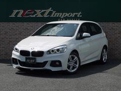 BMW218iアクティブツアラー Mスポーツ 走行3165km