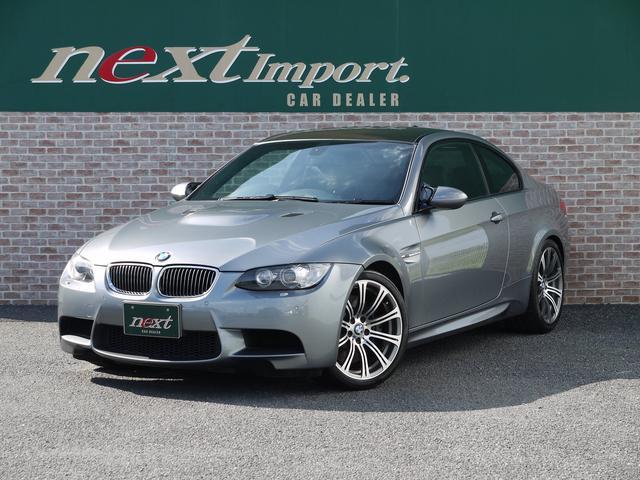 BMW M3クーペ MドライブPKG 6MT 黒革 シートヒーター