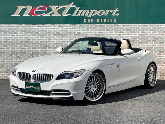BMW sDrive23i ハイラインパッケージ 白革 ローダウン
