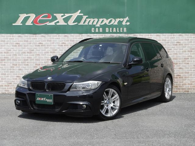 BMW 3シリーズ 325iツーリング Mスポーツパッケージ サンルーフ 純正HDDナビ 地デジ ETC パドルシフト バックカメラ AUX CD DVD再生 ミュージックコレクション 17AW コンフォートアクセス ヘッドライトウォッシャー オートライト