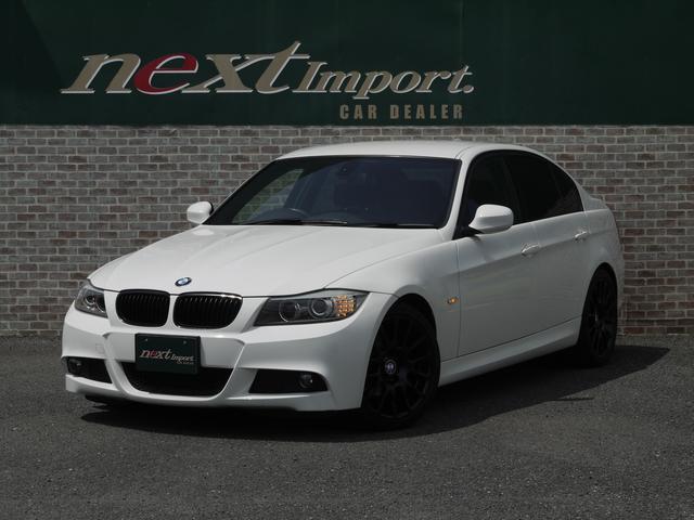 BMW 3シリーズ 320i Mスポーツパッケージ 6MT コンフォートアクセス 18AW ミラーETC プロジェクターHIDヘッドライト キーレス プッシュスタート 純正HDDナビ CD AUX ミュージックサーバー オートライト