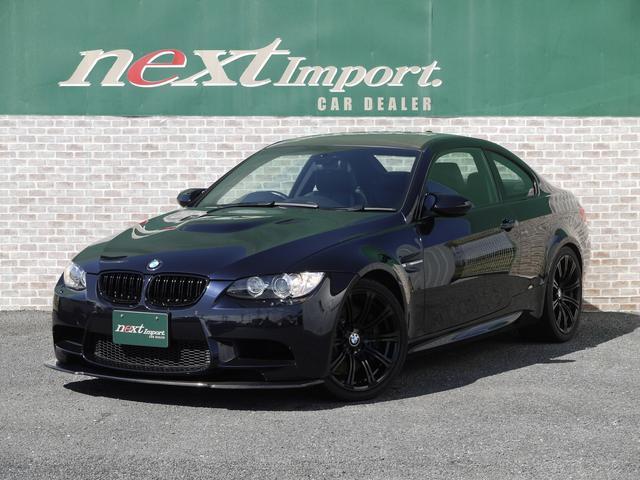 BMW M3 M3クーペ 6MT ブラックレザーシート メモリー機能付きパワーシート シートヒーター クルーズコントロール 社外マフラー R電動ブラインド ミラーETC PDC コンフォートアクセス 18AW
