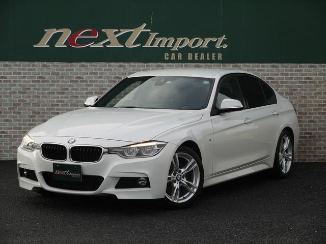 BMW 320d Mスポーツ アクティブクルーズコントロール インテリジェントセーフティー アイドリングストップ パドルシフト 走行モード ヘッドアップディスプレイ ETC 純正ナビ ミュージックコレクション Bluetooth