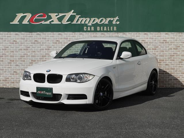 BMW 1シリーズ 135i 6MT ブラックレザーシート ブラックグリル 後期型Iドライブナビ シートヒーター パワーシート ミラーETC CD DVD再生 ミュージックコレクション 18AW