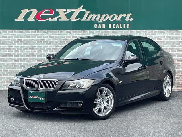 BMW 3シリーズ 320i Mスポーツパッケージ 6MT 社外HDDナビ 地デジ バックカメラ ミュージックサーバープロジェクターHIDヘッドライト キーレス プッシュスタート オートライト ミュージックサーバー CD AUX ETC