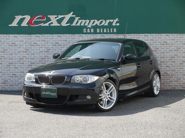BMW 1シリーズ 130i Mスポーツ 6MT ブラックレザーシート シートヒーター メモリーパワーシート ETC オートライト PDC 純正HDDナビ バックカメラ CD MD プロジェクターHIDヘッドライト キーレス プッシュスタート