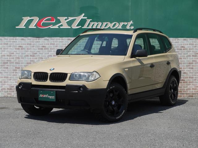 BMW 2.5i スポーツパッケージ ブラックレザーシート シートヒーター ETC プロジェクターHIDヘッドライト クルーズコントロール キーレス オートライト 17AW マニュアルモード付AT