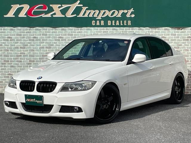 BMW 320i 6MT 社外19AW ビルシュタインショック アイバッハサスペンション コンフォートアクセス プッシュスタート キーレス オートライト 純正ナビ ETC パワーシート ミュージックコレクション