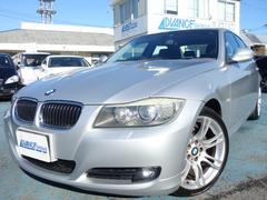 BMW325i ハイラインパッケージ 禁煙車 本革シート ETC