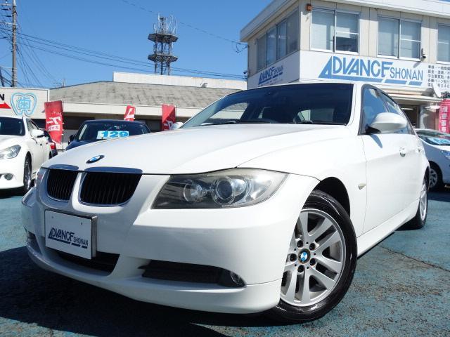 BMW 3シリーズ 320i コンフォートアクセス 禁煙車 社外HDDナビ フルセグTV スマートキー ETC パワーシート オートエアコン オートライト Wエアバック ABS HIDヘッドライト 純正16インチアルミ