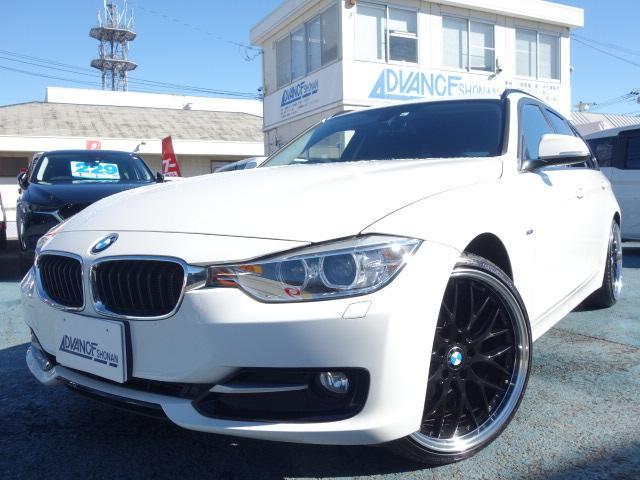 BMW 320dツーリング スポーツ 禁煙車 純正HDDナビ スマートキー ETC バックカメラ アイドリングストップ パワーシート 電動リアゲート クルーズコントロール 社外20インチアルミ HIDヘッドライト