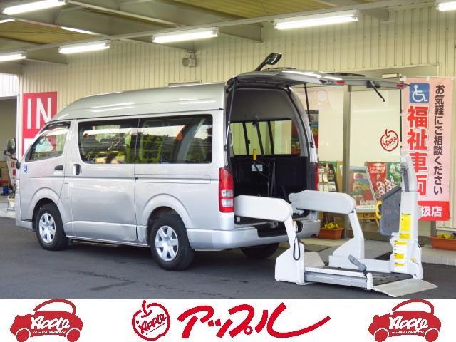 トヨタ 福祉車 全自動リフター 車いす固定装置 収納装置