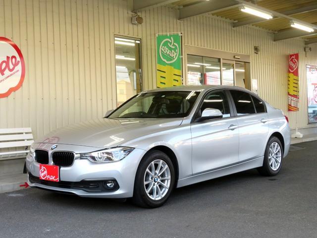 BMW 320i 純正ナビ フルセグTV バックモニター アクティブクルーズコントロール レーンキープ LEDヘッドライト ドライブレコーダー ETC