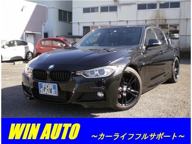 BMW 320i Mスポーツ 純正ナビTV ドライブレコーダー