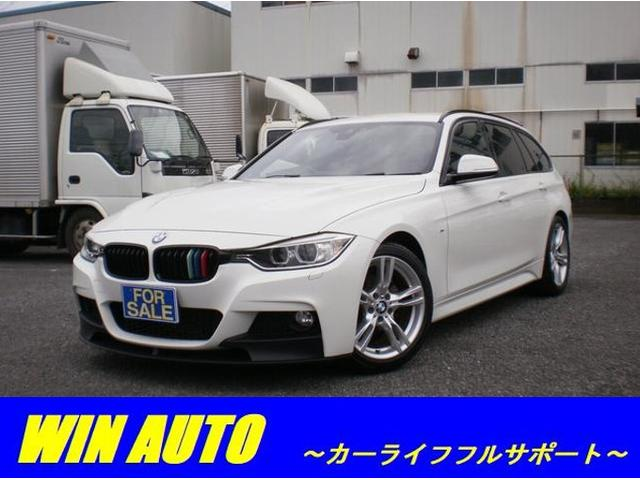 BMW 320iツーリング Mスポーツ 純正HDDナビ バックカメラ DVD再生 Bluetooth ETC スマートキー パドルシフト オートクルーズ パワーバックドア メモリー付パワーシート