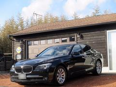 BMW740i コンフォート 皮 SR ナビ Bモニター 記録簿
