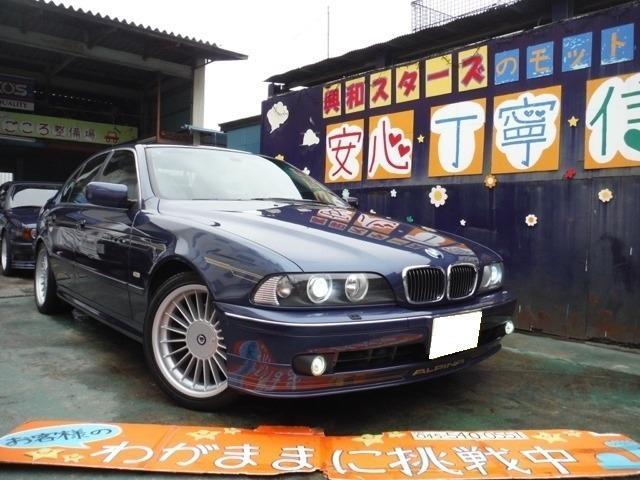 BMWアルピナ V8 ユーザー買取 フルセグ