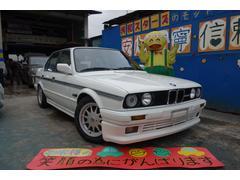 BMW ハルトゲ1.8
