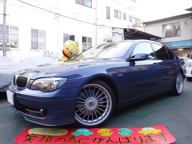 BMWアルピナ スーパーチャージ ロングホイールベースボディ