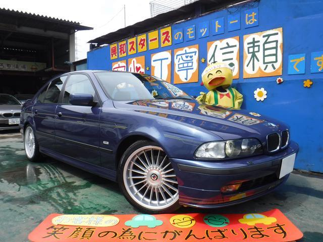 BMWアルピナ V8