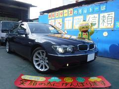 BMW745Li ベージュ革 右H
