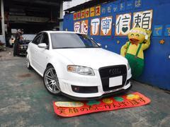 アウディ RS4ベースグレード サンルーフ 黒革シート
