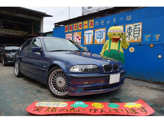BMWアルピナ 3.3リムジン 正規ディーラー車