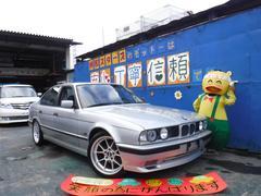 BMW535i 5速MT