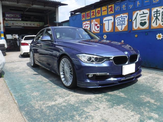 BMWアルピナ ビターボ リムジン 1オーナー 禁煙車 屋内保管