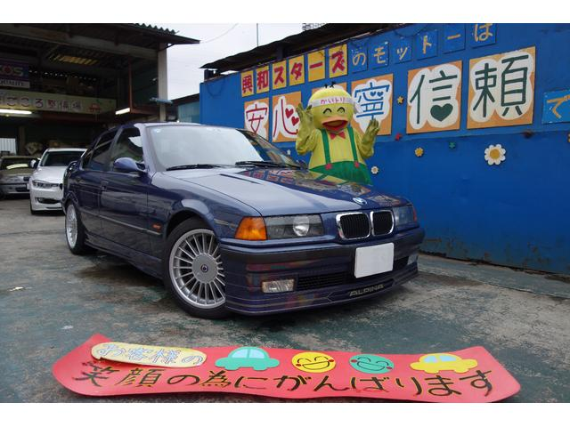 BMWアルピナ 3.2リムジン