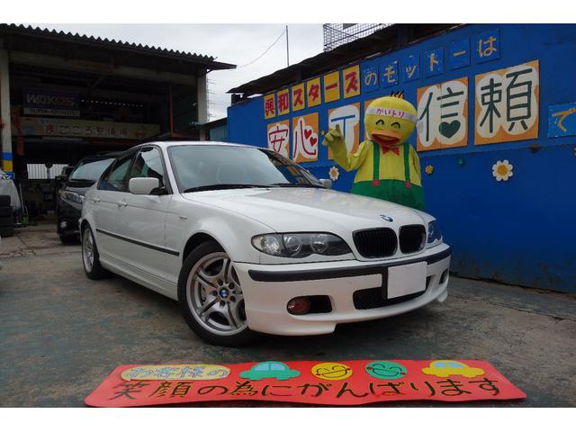 BMW 330iMスポーツ 6MT 左H クラッチOH済 最終型