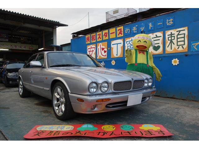ジャガー XJR 4.0スーパーチャージドV8 1オーナ 禁煙車