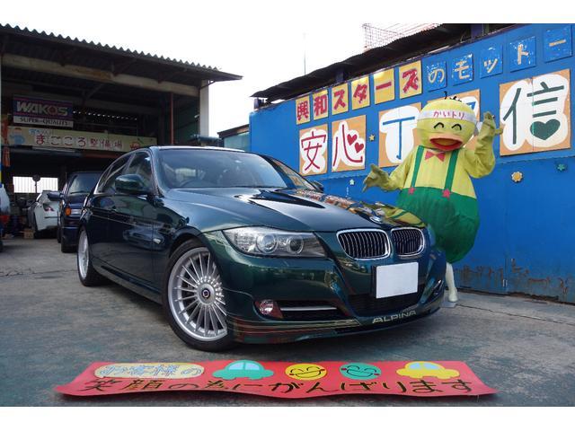 BMWアルピナ ビターボ リムジン アルピナグリーン 後期型 ブラウンレザー