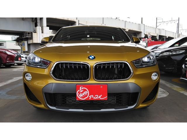 BMW xDrive 20i MスポーツX パノラマサンルーフ ドライビングアシスト ヘッドアップディスプレイ シートヒーター アクティブクルーズコントロール LEDヘッドライト パワーバックドア ETC