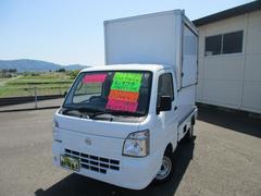 NT100クリッパートラック移動式キッチンカー