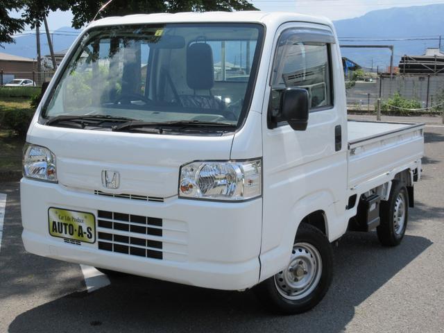 「ホンダ」「アクティトラック」「トラック」「神奈川県」の中古車