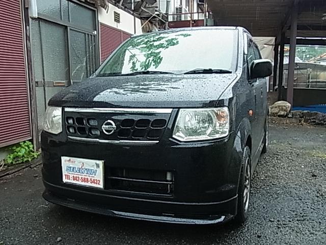 「日産」「オッティ」「コンパクトカー」「東京都」の中古車