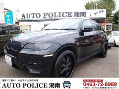 BMW X6xDrive35iターボ4WD 22incアルミ禁煙車ETC