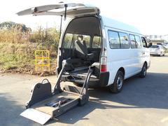 キャラバン ロングスーパーGX 車椅子移動車 2基積 福祉車両 非課税(日産)