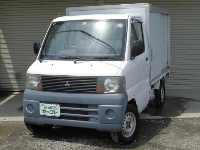 三菱 Vタイプ 保冷車 AT 2WD エアコン 両側スライドドア