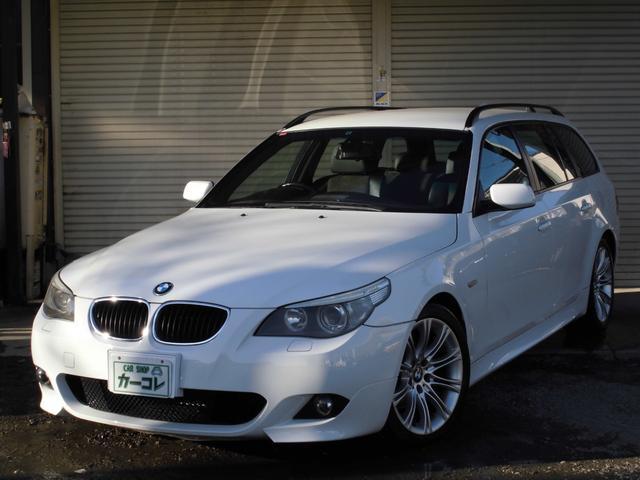 BMW 525iツーリング ハーフレザーシート Tチェーン 純正ナビ
