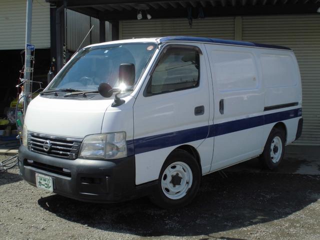 日産 冷凍車 -5度設定 集中ドア バックカメラ Tチェーン