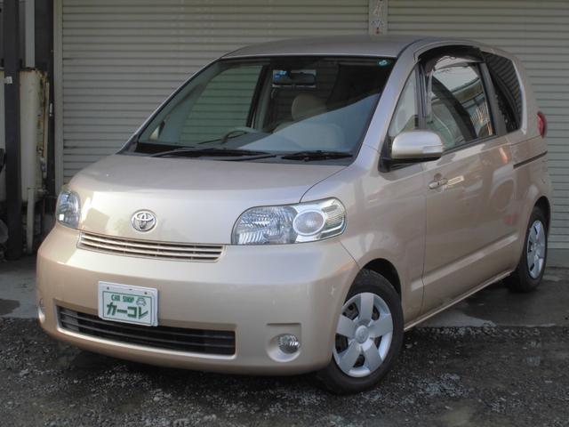 トヨタ HDDナビ バックカメラ 電動スライドドア 記録簿